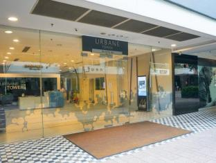 Private Hotel Suite @ Publika Solaris Dutamas