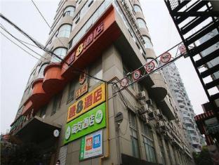 Hi Inn Shanghai East Beijing Road