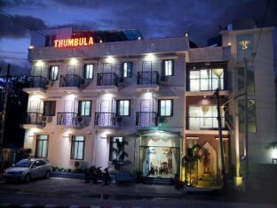 /da-dk/hotel-thumbula/hotel/bagan-mm.html?asq=jGXBHFvRg5Z51Emf%2fbXG4w%3d%3d