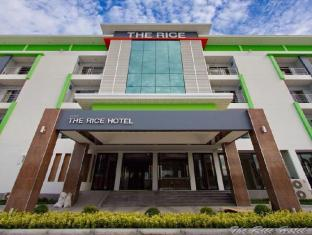 /ca-es/the-rice-hotel/hotel/roi-et-th.html?asq=jGXBHFvRg5Z51Emf%2fbXG4w%3d%3d