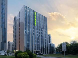/ca-es/tianjin-boutique-hotel-in-spring/hotel/tianjin-cn.html?asq=jGXBHFvRg5Z51Emf%2fbXG4w%3d%3d