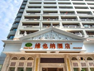 Vienna Hotel Nanshan Yilida Banch