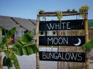 /bg-bg/whitemoon-bungalows/hotel/sihanoukville-kh.html?asq=jGXBHFvRg5Z51Emf%2fbXG4w%3d%3d