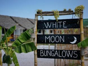 /de-de/whitemoon-bungalows/hotel/sihanoukville-kh.html?asq=jGXBHFvRg5Z51Emf%2fbXG4w%3d%3d
