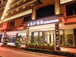 广州长广酒店