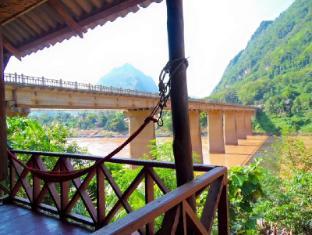 /da-dk/sunrise-bungalow/hotel/nong-khiaw-la.html?asq=jGXBHFvRg5Z51Emf%2fbXG4w%3d%3d