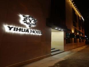 /bg-bg/yihua-hotel/hotel/jeonju-si-kr.html?asq=jGXBHFvRg5Z51Emf%2fbXG4w%3d%3d