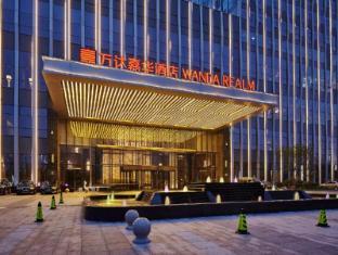 /ca-es/wanda-realm-dongying/hotel/dongying-cn.html?asq=jGXBHFvRg5Z51Emf%2fbXG4w%3d%3d