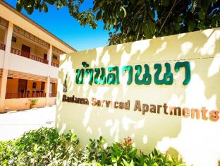 /ar-ae/banlanna-services-apartment/hotel/lampang-th.html?asq=jGXBHFvRg5Z51Emf%2fbXG4w%3d%3d