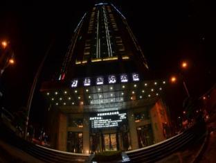 Quanzhou Nanan Shuitou Wanjia International Hotel