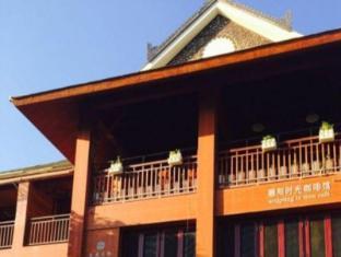 /bg-bg/puti-xiaoyuan-keshe-hotel/hotel/xishuangbanna-cn.html?asq=jGXBHFvRg5Z51Emf%2fbXG4w%3d%3d