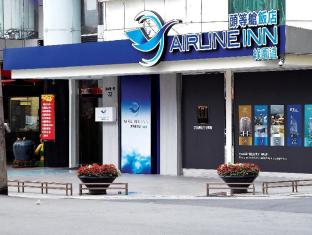 Airline Inn Taichung Green Park Way