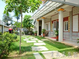 /da-dk/blue-and-white-bed-and-breakfast/hotel/kinmen-tw.html?asq=jGXBHFvRg5Z51Emf%2fbXG4w%3d%3d