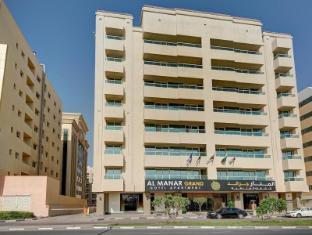 /th-th/al-manar-grand-hotel-apartment/hotel/dubai-ae.html?asq=jGXBHFvRg5Z51Emf%2fbXG4w%3d%3d