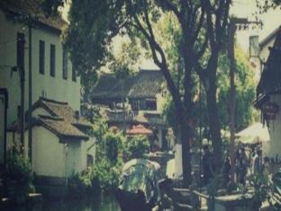 /bg-bg/kunshan-pomegranate-garden-humanities-inn/hotel/kunshan-cn.html?asq=jGXBHFvRg5Z51Emf%2fbXG4w%3d%3d
