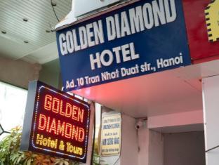 黄金钻石酒店