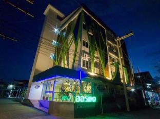 /bg-bg/orchid-residence/hotel/nakhon-si-thammarat-th.html?asq=jGXBHFvRg5Z51Emf%2fbXG4w%3d%3d