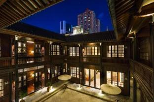 /ca-es/the-silver-chest-boutique-hotel/hotel/kunming-cn.html?asq=jGXBHFvRg5Z51Emf%2fbXG4w%3d%3d