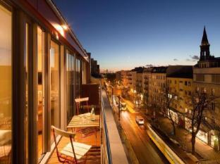 Hotel Pension Kastanienhof
