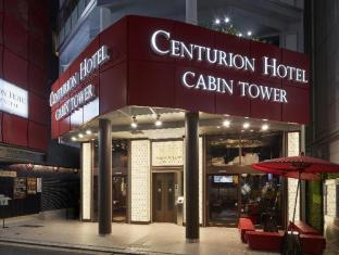 Centurion Hotel Residential Cabin Tower