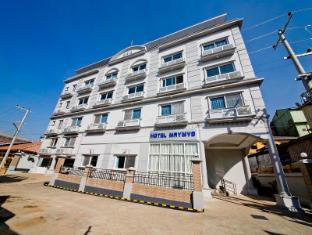 /de-de/hotel-maymyo/hotel/pyin-oo-lwin-mm.html?asq=jGXBHFvRg5Z51Emf%2fbXG4w%3d%3d
