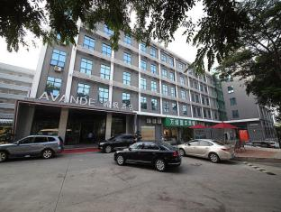 Shenzhen Lavande Hotel Airport Terminal Branch