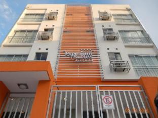 Apart Hotel Premium Suites Begonias