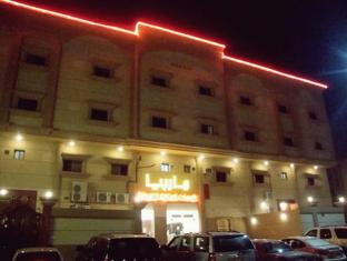 /da-dk/one-to-one-marbia-faisaliyah/hotel/dammam-sa.html?asq=jGXBHFvRg5Z51Emf%2fbXG4w%3d%3d