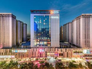 /ar-ae/novotel-xian-scpg/hotel/xian-cn.html?asq=jGXBHFvRg5Z51Emf%2fbXG4w%3d%3d