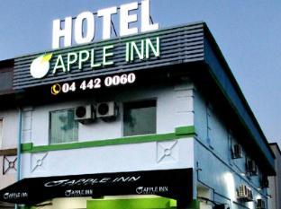/de-de/apple-inn-hotel/hotel/sungai-petani-my.html?asq=jGXBHFvRg5Z51Emf%2fbXG4w%3d%3d