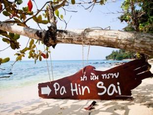 Pa Hin Sai Resort Kohkood