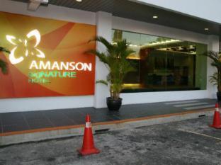 /ar-ae/amanson-signature-hotel/hotel/sandakan-my.html?asq=jGXBHFvRg5Z51Emf%2fbXG4w%3d%3d