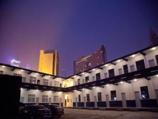 /ar-ae/qingdao-hola-hotel/hotel/qingdao-cn.html?asq=jGXBHFvRg5Z51Emf%2fbXG4w%3d%3d