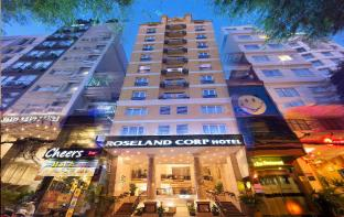 /ar-ae/roseland-corp-hotel/hotel/ho-chi-minh-city-vn.html?asq=jGXBHFvRg5Z51Emf%2fbXG4w%3d%3d