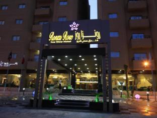 /ar-ae/ronza-rose-sea-view-hotel/hotel/al-khobar-sa.html?asq=jGXBHFvRg5Z51Emf%2fbXG4w%3d%3d