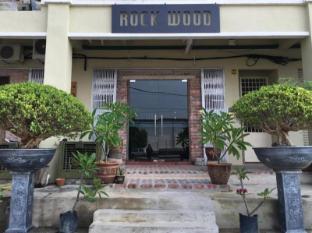 /de-de/rock-wood-hotel/hotel/sungai-petani-my.html?asq=jGXBHFvRg5Z51Emf%2fbXG4w%3d%3d