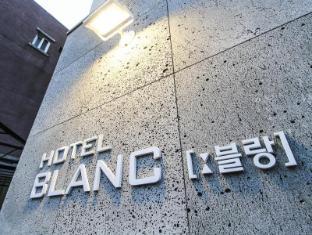 호텔 블랑 인 강남