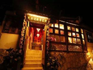 /da-dk/brother-team-lijiang-yunnan-china-hotel/hotel/lijiang-cn.html?asq=jGXBHFvRg5Z51Emf%2fbXG4w%3d%3d