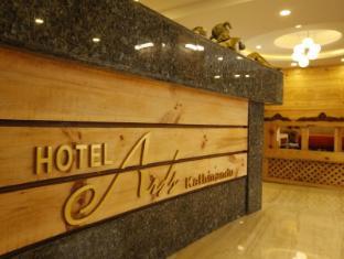 /he-il/hotel-arts-kathmandu/hotel/kathmandu-np.html?asq=jGXBHFvRg5Z51Emf%2fbXG4w%3d%3d
