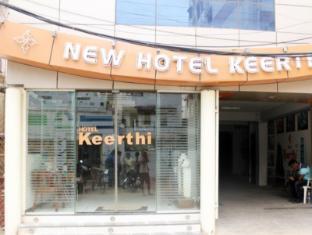 /da-dk/hotel-keerthi/hotel/madurai-in.html?asq=jGXBHFvRg5Z51Emf%2fbXG4w%3d%3d