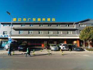 /bg-bg/lijiangshi-guangdong-shangwu-hotel/hotel/lijiang-cn.html?asq=jGXBHFvRg5Z51Emf%2fbXG4w%3d%3d