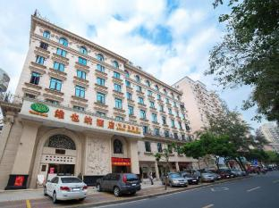 /ar-ae/vienna-hotel-zhuhai-xiangzhou-bus-station-branch/hotel/zhuhai-cn.html?asq=jGXBHFvRg5Z51Emf%2fbXG4w%3d%3d