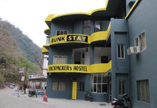 /cs-cz/bunk-stay-rishikesh_2/hotel/rishikesh-in.html?asq=jGXBHFvRg5Z51Emf%2fbXG4w%3d%3d