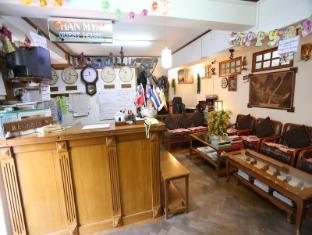 Chan Myaye Guest House