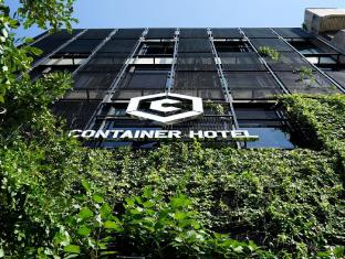 /ca-es/container-hotel-ipoh/hotel/ipoh-my.html?asq=jGXBHFvRg5Z51Emf%2fbXG4w%3d%3d