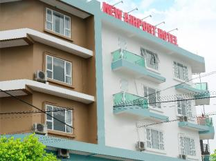 New Airport Hotel