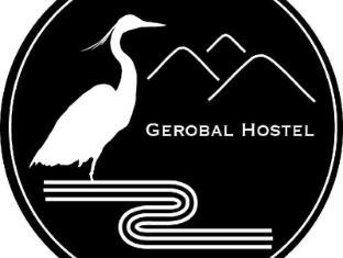 /ca-es/gerobal-hostel/hotel/gero-jp.html?asq=jGXBHFvRg5Z51Emf%2fbXG4w%3d%3d
