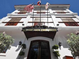 West Loch Park Hotel Vigan