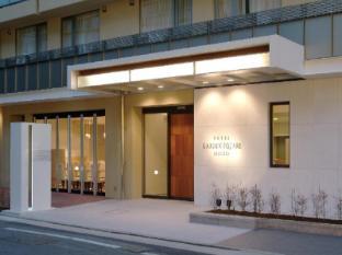 /cs-cz/hotel-garden-square-shizuoka/hotel/shizuoka-jp.html?asq=jGXBHFvRg5Z51Emf%2fbXG4w%3d%3d
