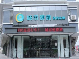 /de-de/city-comfort-inn-zhongshan-lihe-square-walmart-branch/hotel/zhongshan-cn.html?asq=jGXBHFvRg5Z51Emf%2fbXG4w%3d%3d